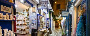naxos shopping panorama 300x120 - naxos_shopping_panorama